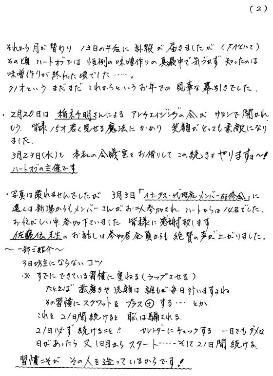 201602_2