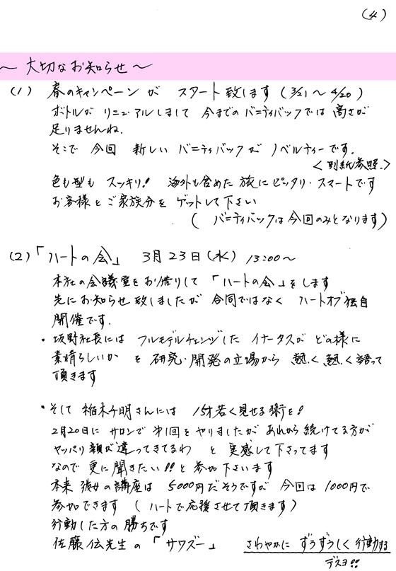 201602_4