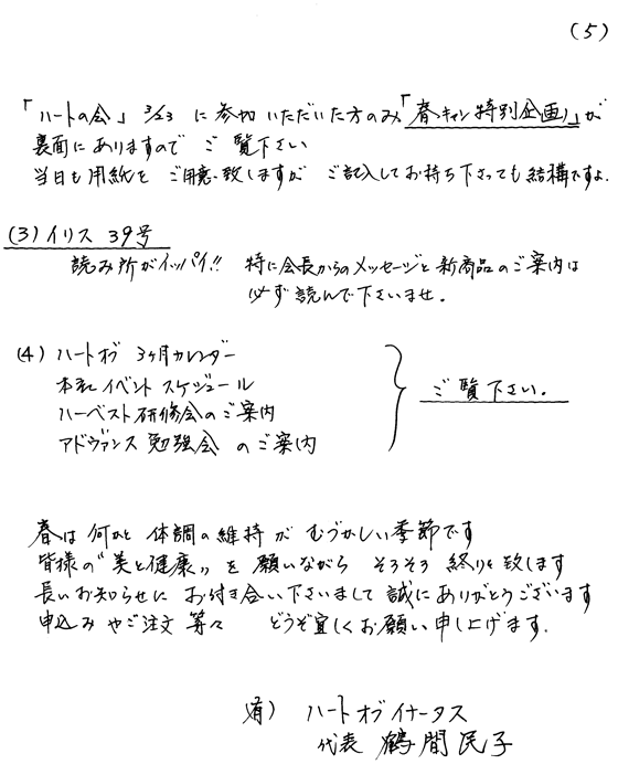 201602_5