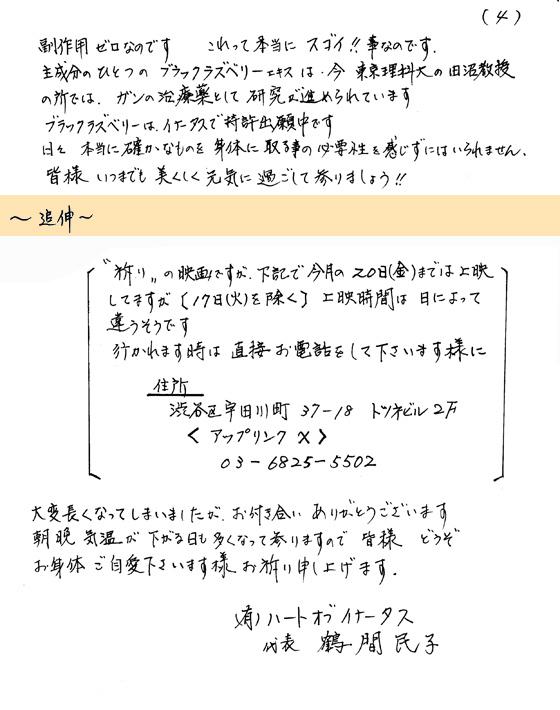 201309_04
