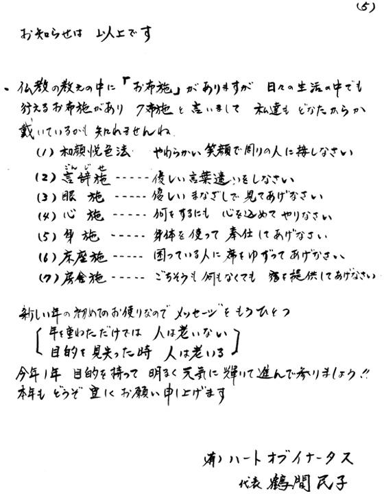 201402_5