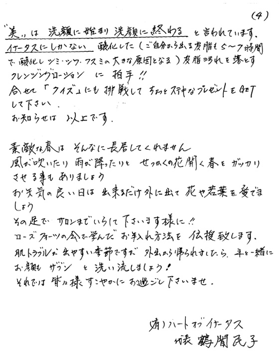 201403_4