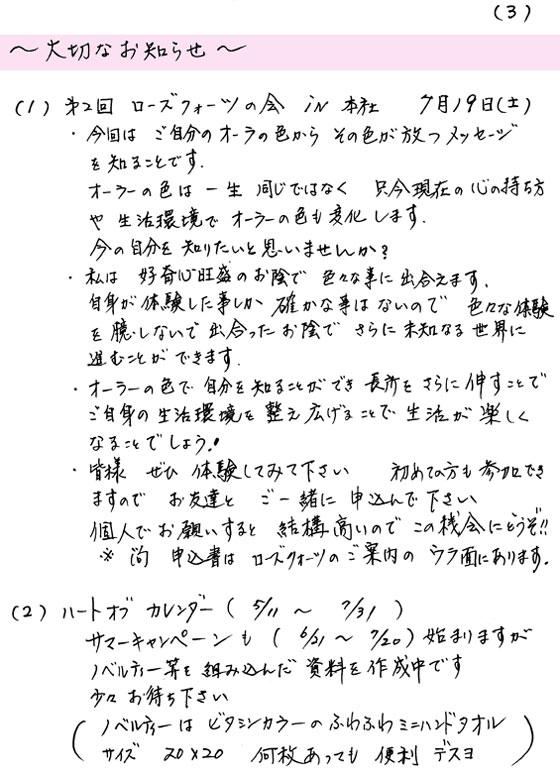 201405_3