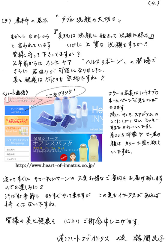 201405_4