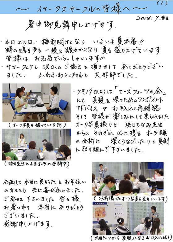 201407_1