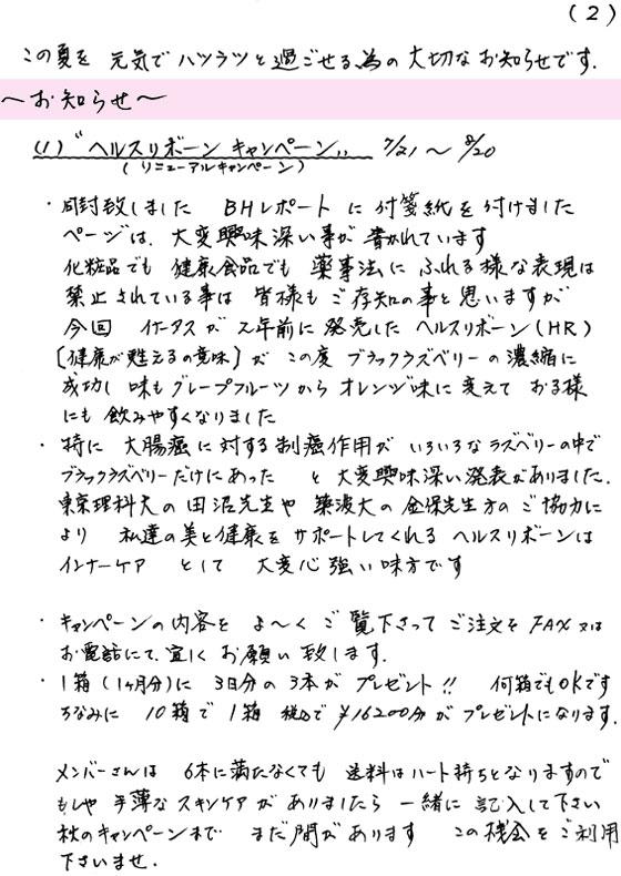 201407_2