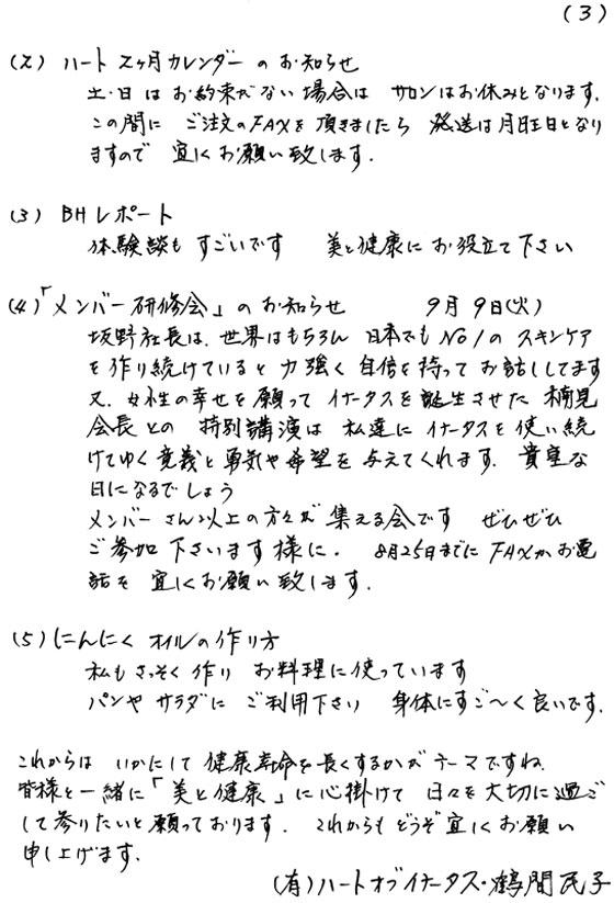 201407_3