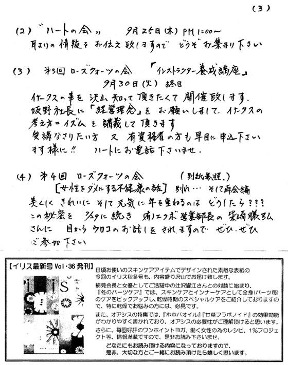 201409_3