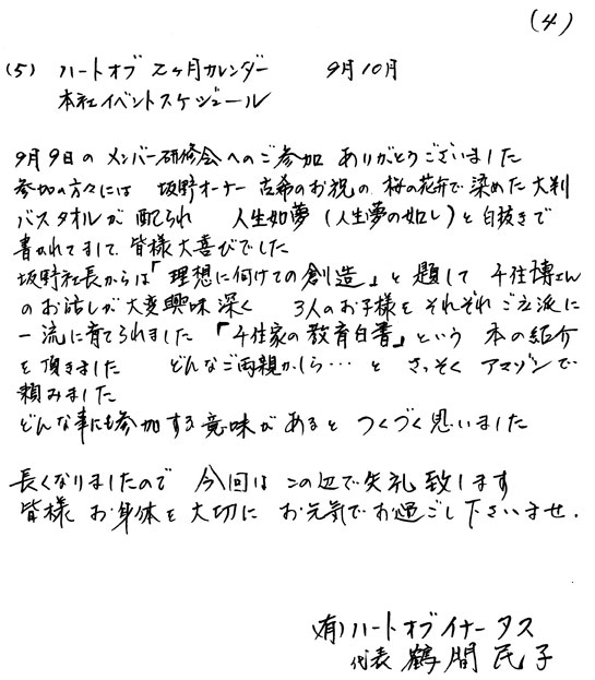 201409_4