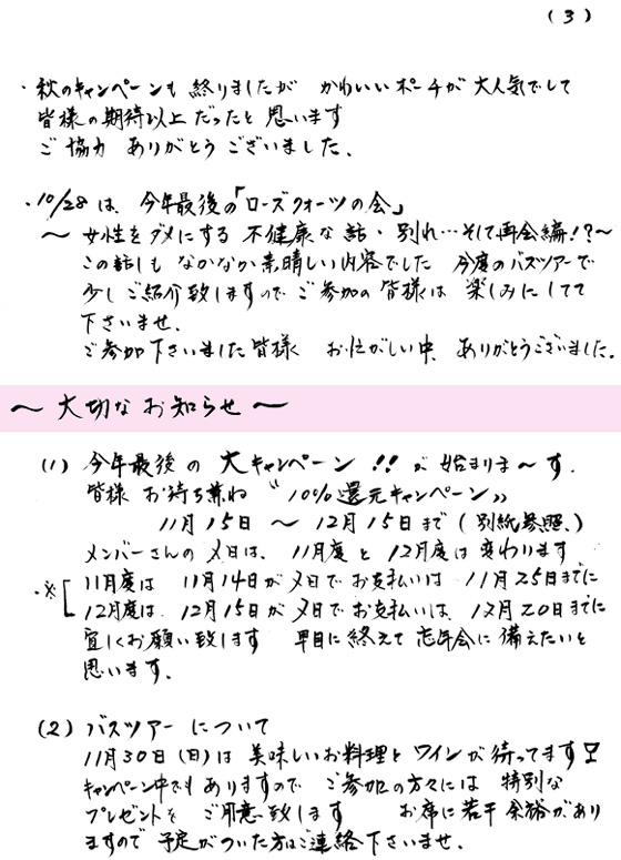 201411_3