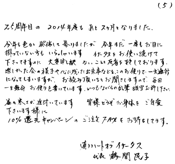 201411_5
