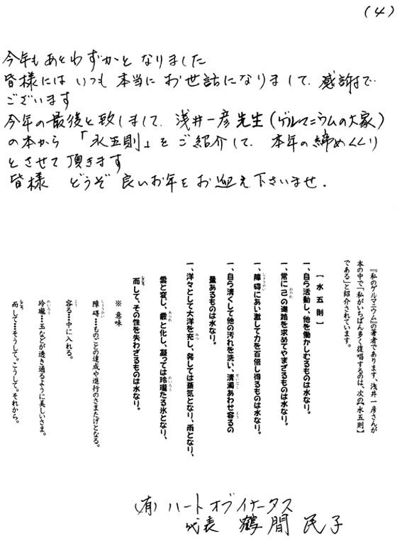201501_4