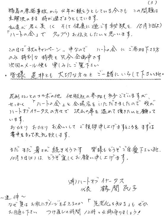 201508_3