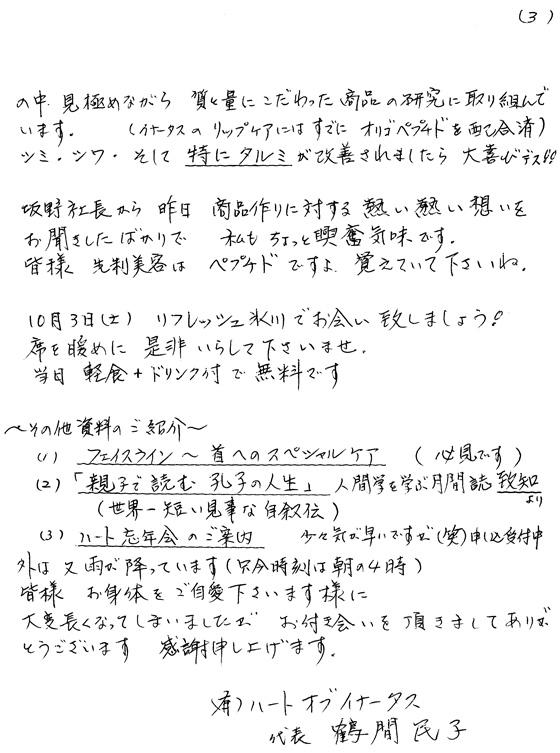 201509_3