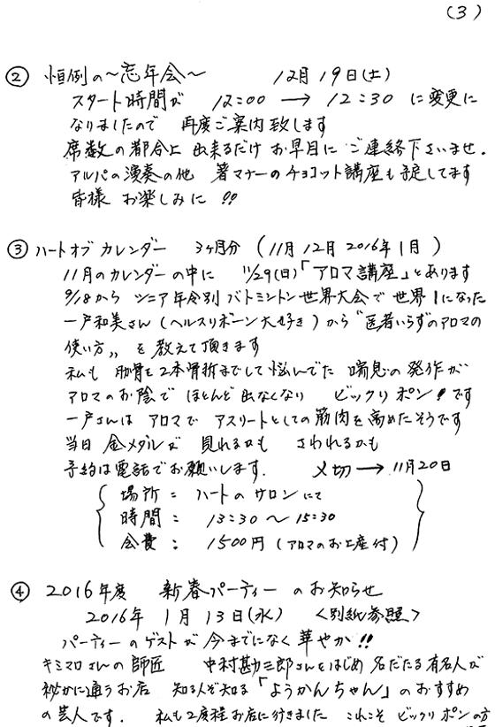 201511_3