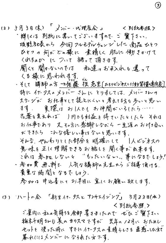 201601_13