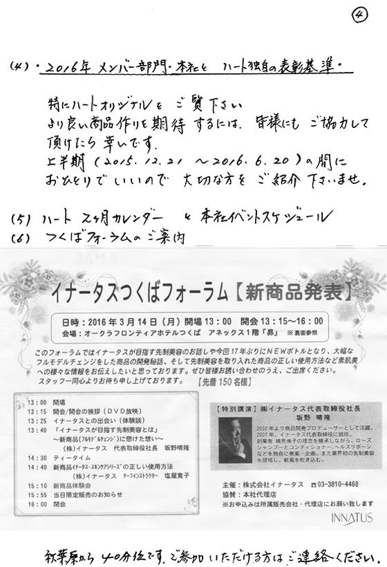 201601_14