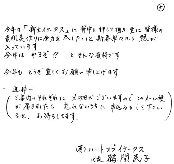 201601_15