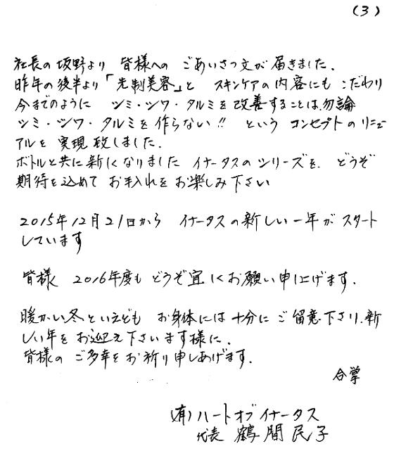 201601_3